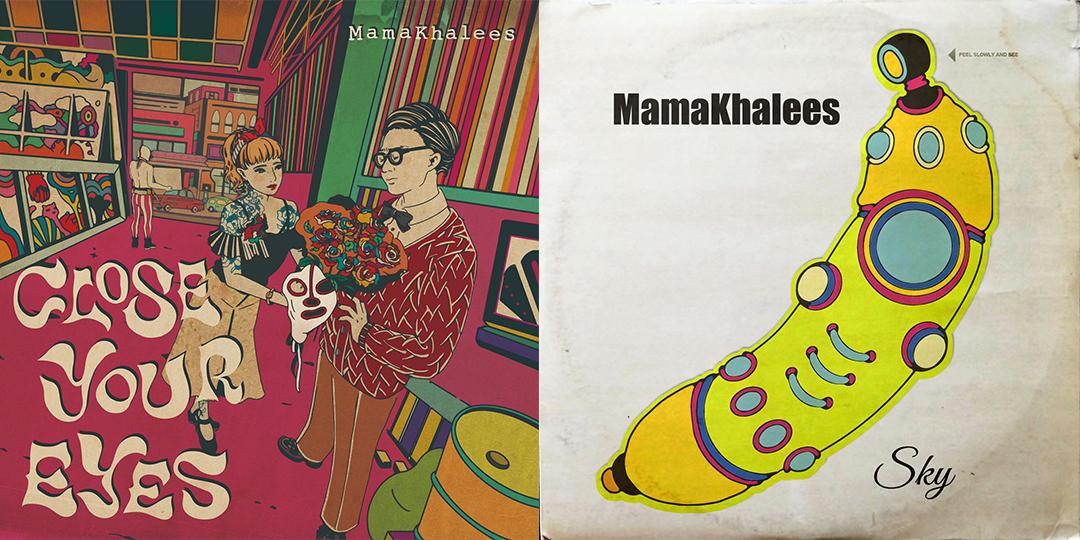 mamakhaleestop